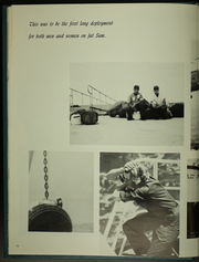 Page 16, 1981 Edition, Samuel Gompers (AD 37) - Naval Cruise Book online yearbook collection