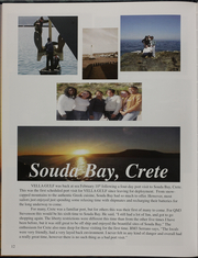 Page 16, 2004 Edition, Vella Gulf (CG 72) - Naval Cruise Book online yearbook collection