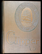 Patterson High School - Clipper Yearbook (Baltimore, MD) online yearbook collection, 1960 Edition, Page 1