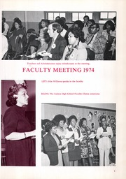 Page 13, 1975 Edition, Eastern High School - Echo Yearbook (Baltimore, MD) online yearbook collection