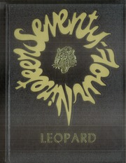 Page 1, 1974 Edition, Smithsburg High School - Leopard Yearbook (Smithsburg, MD) online yearbook collection