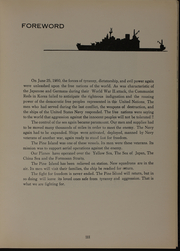 Page 7, 1951 Edition, Pine Island (AV 12) - Naval Cruise Book online yearbook collection