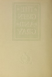 Page 2, 1923 Edition, Loyola University Maryland - Evergreen / Green and Gray Yearbook (Baltimore, MD) online yearbook collection