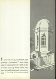 Page 5, 1952 Edition, Georgetown Preparatory School - Cupola Yearbook (North Bethesda, MD) online yearbook collection