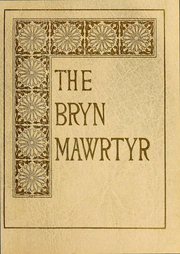 Page 3, 1922 Edition, Bryn Mawr School - Bryn Mawrtyr Yearbook (Baltimore, MD) online yearbook collection
