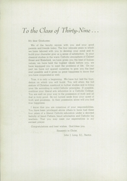 Page 14, 1939 Edition, Loyola High School - Yearbook (Towson, MD) online yearbook collection