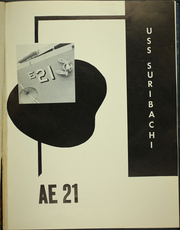 Page 5, 1960 Edition, Suribachi (AE 21) - Naval Cruise Book online yearbook collection