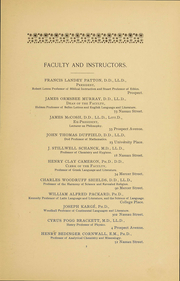 Page 17, 1892 Edition, Princeton University - Bric A Brac Yearbook (Princeton, NJ) online yearbook collection
