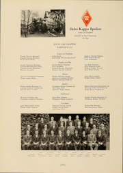 Page 219, 1932 Edition, Cornell University - Cornellian Yearbook (Ithaca, NY) online yearbook collection