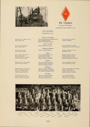 Page 221, 1932 Edition, Cornell University - Cornellian Yearbook (Ithaca, NY) online yearbook collection