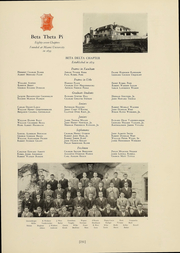 Page 222, 1932 Edition, Cornell University - Cornellian Yearbook (Ithaca, NY) online yearbook collection
