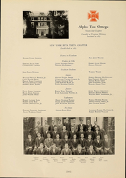 Page 223, 1932 Edition, Cornell University - Cornellian Yearbook (Ithaca, NY) online yearbook collection