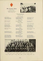Page 224, 1932 Edition, Cornell University - Cornellian Yearbook (Ithaca, NY) online yearbook collection