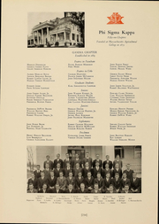 Page 225, 1932 Edition, Cornell University - Cornellian Yearbook (Ithaca, NY) online yearbook collection