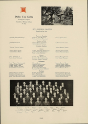 Page 226, 1932 Edition, Cornell University - Cornellian Yearbook (Ithaca, NY) online yearbook collection