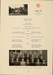 Page 227, 1932 Edition, Cornell University - Cornellian Yearbook (Ithaca, NY) online yearbook collection