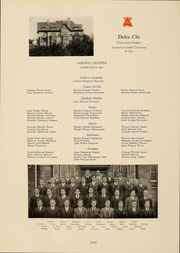 Page 229, 1932 Edition, Cornell University - Cornellian Yearbook (Ithaca, NY) online yearbook collection