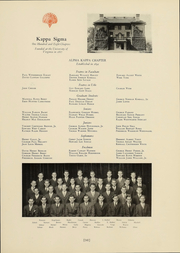 Page 232, 1932 Edition, Cornell University - Cornellian Yearbook (Ithaca, NY) online yearbook collection