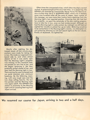 Page 17, 1955 Edition, Diphda (AKA 59) - Naval Cruise Book online yearbook collection