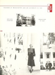 Page 101, 1940 Edition, Emory University - Campus Yearbook (Atlanta, GA) online yearbook collection