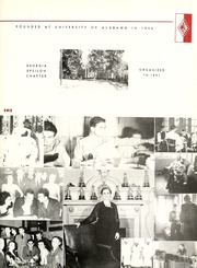Page 103, 1940 Edition, Emory University - Campus Yearbook (Atlanta, GA) online yearbook collection