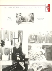 Page 105, 1940 Edition, Emory University - Campus Yearbook (Atlanta, GA) online yearbook collection