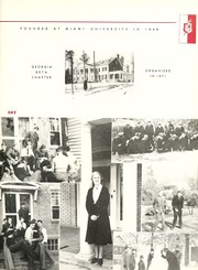Page 107, 1940 Edition, Emory University - Campus Yearbook (Atlanta, GA) online yearbook collection