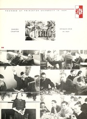 Page 99, 1940 Edition, Emory University - Campus Yearbook (Atlanta, GA) online yearbook collection