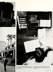 Page 117, 1982 Edition, Emory University - Campus Yearbook (Atlanta, GA) online yearbook collection