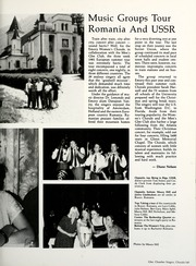 Page 151, 1982 Edition, Emory University - Campus Yearbook (Atlanta, GA) online yearbook collection