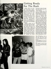 Page 159, 1982 Edition, Emory University - Campus Yearbook (Atlanta, GA) online yearbook collection