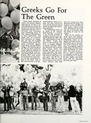 Page 161, 1982 Edition, Emory University - Campus Yearbook (Atlanta, GA) online yearbook collection