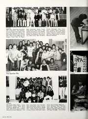 Page 162, 1982 Edition, Emory University - Campus Yearbook (Atlanta, GA) online yearbook collection