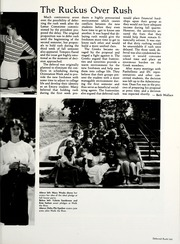 Page 169, 1982 Edition, Emory University - Campus Yearbook (Atlanta, GA) online yearbook collection