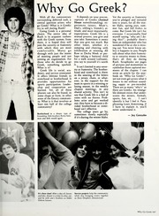 Page 171, 1982 Edition, Emory University - Campus Yearbook (Atlanta, GA) online yearbook collection
