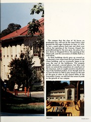 Page 9, 1982 Edition, Emory University - Campus Yearbook (Atlanta, GA) online yearbook collection