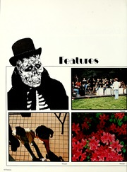 Page 10, 1983 Edition, Emory University - Campus Yearbook (Atlanta, GA) online yearbook collection