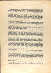 Page 12, 1953 Edition, Endicott (DMS 35) - Naval Cruise Book online yearbook collection