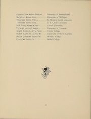Page 89, 1896 Edition, University of Vermont - Ariel Yearbook (Burlington, VT) online yearbook collection