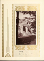 Page 17, 1932 Edition, Indiana University - Arbutus Yearbook (Bloomington, IN) online yearbook collection