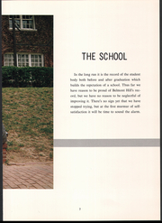 Page 10, 1964 Edition, Belmont Hill School - Belmont Hill School Yearbook (Belmont, MA) online yearbook collection