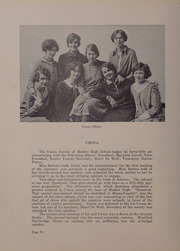 Page 74, 1926 Edition, Malden High School - Maldonian Yearbook (Malden, MA) online yearbook collection
