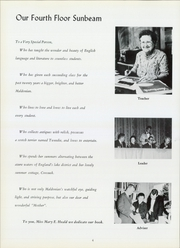 Page 8, 1965 Edition, Malden High School - Maldonian Yearbook (Malden, MA) online yearbook collection
