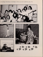 Page 11, 1986 Edition, Wilmington High School - Hourglass Yearbook (Wilmington, MA) online yearbook collection