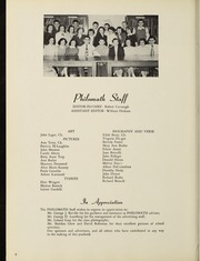 Page 12, 1952 Edition, Framingham High School - Philomath Yearbook (Framingham, MA) online yearbook collection