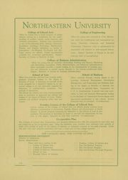 Page 2, 1942 Edition, Newburyport High School - Enaitchess Yearbook (Newburyport, MA) online yearbook collection