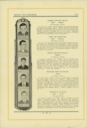 Page 52, 1936 Edition, Rindge Technical School - Brownie Yearbook (Cambridge, MA) online yearbook collection