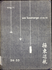 Page 1, 1955 Edition, Kearsarge (CVA 33) - Naval Cruise Book online yearbook collection