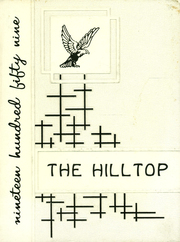 Page 1, 1959 Edition, Warren High School - Hilltop Yearbook (Warren, MA) online yearbook collection