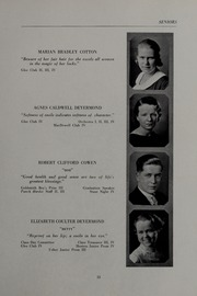 Page 17, 1934 Edition, Punchard High School - Prism Yearbook (Andover, MA) online yearbook collection